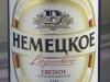 Немецкое светлое ▶ Gallery 399 ▶ Image 984 (Glass Bottle • Стеклянная бутылка)