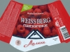 Weiss Berg пшеничное со вкусом малины ▶ Gallery 2231 ▶ Image 7373 (Neck Label • Кольеретка)