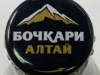 Жигулевское ▶ Gallery 1135 ▶ Image 9135 (Bottle Cap • Пробка)