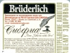 Brüderlich ▶ Gallery 2009 ▶ Image 8464 (Back Label • Контрэтикетка)