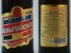 Бельгийское пшеничное ▶ Gallery 2169 ▶ Image 7064 (Glass Bottle • Стеклянная бутылка)