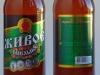 Живое хмельное ▶ Gallery 911 ▶ Image 3828 (Glass Bottle • Стеклянная бутылка)