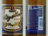 Жигулёвское живое ▶ Gallery 1365 ▶ Image 3950 (Glass Bottle • Стеклянная бутылка)