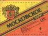 Московское ▶ Gallery 1478 ▶ Image 4298 (Label • Этикетка)