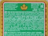 Букет Чувашии ▶ Gallery 1477 ▶ Image 4289 (Back Label • Контрэтикетка)