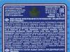 Праздничный букет Чувашии ▶ Gallery 950 ▶ Image 5945 (Back Label • Контрэтикетка)