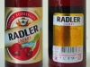 Пенная коллекция Radler Cherry ▶ Gallery 1941 ▶ Image 6140 (Glass Bottle • Стеклянная бутылка)