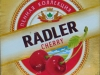 Пенная коллекция Radler Cherry ▶ Gallery 1941 ▶ Image 6734 (Label • Этикетка)