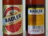Пенная коллекция Radler Grapefruite ▶ Gallery 1942 ▶ Image 6141 (Glass Bottle • Стеклянная бутылка)