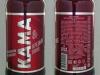 Кама ▶ Gallery 2555 ▶ Image 8593 (Plastic Bottle • Пластиковая бутылка)