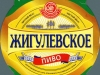 Жигулевское ▶ Gallery 24 ▶ Image 8890 (Bottle Neck Hanger • Галстук)