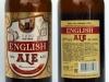 Английский эль ▶ Gallery 1317 ▶ Image 3801 (Glass Bottle • Стеклянная бутылка)
