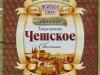Традиционное Чешское ▶ Gallery 1306 ▶ Image 4333 (Label • Этикетка)