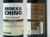 Mokkachino Sweet Stout ▶ Gallery 2729 ▶ Image 9293 (Glass Bottle • Стеклянная бутылка)