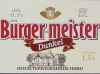 Bürger-meister Dunkel ▶ Gallery 625 ▶ Image 1766 (Wrap Around Label • Круговая этикетка)