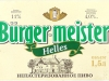 Bürger-meister Helles ▶ Gallery 545 ▶ Image 1506 (Wrap Around Label • Круговая этикетка)