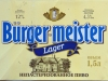 Bürger-meister Lager ▶ Gallery 1300 ▶ Image 3751 (Wrap Around Label • Круговая этикетка)