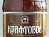 Крафтовое ▶ Gallery 1528 ▶ Image 4497 (Plastic Bottle • Пластиковая бутылка)