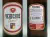 Чешское Светлое ▶ Gallery 2861 ▶ Image 9846 (Glass Bottle • Стеклянная бутылка)