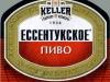 Ессентукское ▶ Gallery 2783 ▶ Image 9563 (Label • Этикетка)