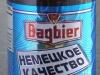 Bagbier ▶ Gallery 1206 ▶ Image 3487 (Plastic Bottle • Пластиковая бутылка)