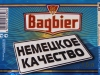 Bagbier ▶ Gallery 1206 ▶ Image 3488 (Wrap Around Label • Круговая этикетка)