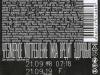 Ловенбрау Дункель ▶ Gallery 2334 ▶ Image 7770 (Back Label • Контрэтикетка)