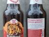 Сибирская Корона АМУРСКИЙ НРАВ. Ржаной эль ▶ Gallery 1131 ▶ Image 3263 (Glass Bottle • Стеклянная бутылка)