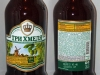 Сибирская Корона Три хмеля, Живое ▶ Gallery 1367 ▶ Image 3961 (Glass Bottle • Стеклянная бутылка)