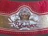 Сибирская Корона Рубиновое полутемное ▶ Gallery 1195 ▶ Image 3418 (Neck Label • Кольеретка)