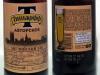 Тинькофф Английский Эль ▶ Gallery 1718 ▶ Image 5298 (Glass Bottle • Стеклянная бутылка)