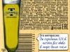 Тинькофф Английский Эль ▶ Gallery 1718 ▶ Image 6017 (Back Label • Контрэтикетка)