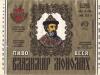 Владимир Мономах ▶ Gallery 1194 ▶ Image 3409 (Label • Этикетка)