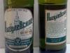Жигулевское оригинальное ▶ Gallery 431 ▶ Image 1074 (Glass Bottle • Стеклянная бутылка)