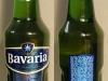 Бавария Премиум Пилзнер ▶ Gallery 2523 ▶ Image 8433 (Glass Bottle • Стеклянная бутылка)