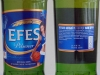 Efes Pilsener ▶ Gallery 916 ▶ Image 2496 (Glass Bottle • Стеклянная бутылка)