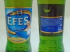 Efes Pilsener ▶ Gallery 916 ▶ Image 5530 (Glass Bottle • Стеклянная бутылка)