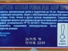 Efes Pilsener ▶ Gallery 916 ▶ Image 2473 (Back Label • Контрэтикетка)