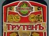 ТрутенЪ ▶ Gallery 1079 ▶ Image 8951 (Bottle Neck Hanger • Галстук)