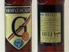 7  пивоваров. Мюнхенское ▶ Gallery 2018 ▶ Image 6390 (Glass Bottle • Стеклянная бутылка)