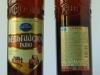 7 пивоваров. Бельгийское нефильтрованное ▶ Gallery 1683 ▶ Image 7374 (Glass Bottle • Стеклянная бутылка)