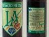 7 пивоваров. Ирландский Эль ▶ Gallery 2019 ▶ Image 6400 (Glass Bottle • Стеклянная бутылка)