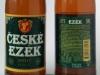 České Ezék ▶ Gallery 2316 ▶ Image 7690 (Glass Bottle • Стеклянная бутылка)