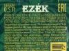 České Ezék ▶ Gallery 2316 ▶ Image 7691 (Back Label • Контрэтикетка)