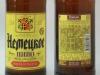 Немецкое нефильтрованное ▶ Gallery 2230 ▶ Image 10625 (Glass Bottle • Стеклянная бутылка)