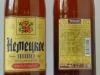 Немецкое нефильтрованное ▶ Gallery 2230 ▶ Image 7365 (Glass Bottle • Стеклянная бутылка)