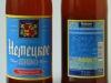 Немецкое пшеничное ▶ Gallery 2300 ▶ Image 7652 (Glass Bottle • Стеклянная бутылка)