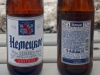 Немецкое светлое ▶ Gallery 1051 ▶ Image 5763 (Glass Bottle • Стеклянная бутылка)