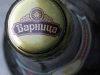 Рижское ▶ Gallery 3019 ▶ Image 10545 (Bottle Cap • Пробка)
