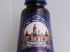 Баварский закон ▶ Gallery 3004 ▶ Image 10519 (Plastic Bottle • Пластиковая бутылка)